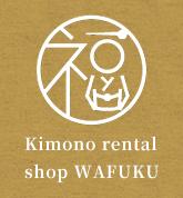 Kimono rental shop WAFUKU