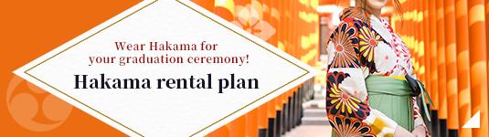 Hakama rental plan
